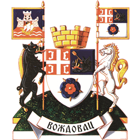 Coat of arms of Voždovac
