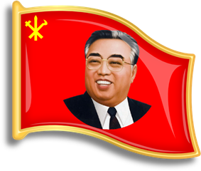 Red, flag-shaped pin with a smiling Kim jong-il