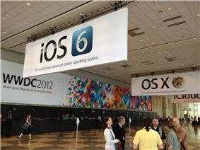 The inside of Moscone West, displaying ads for WWDC.
