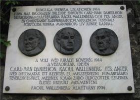 Wallenberg-Minerva-u.jpg