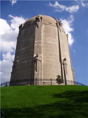 Washburn Park Water Tower