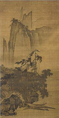 Landscape with mountains and trees.
