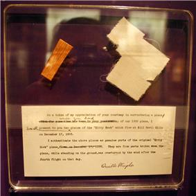 Wright flyer fragments STS-51-L.jpg