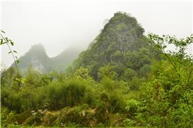 Skyline of Libo County