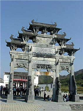 Gate in front of the town of Xidi.