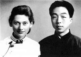 Yang Xianyi and Gladys Yang in 1941