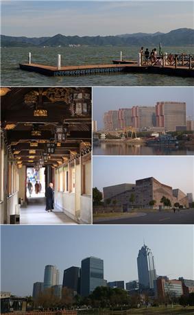 Clockwise from the top: Dongqian Lake, Tuoshan Dam, Ningbo Museum, Ningbo South Business District, Wulongtan