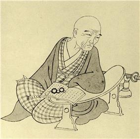 Yokoi Yayū