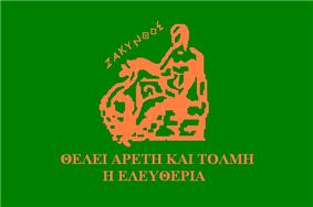 Flag of Zakynthos