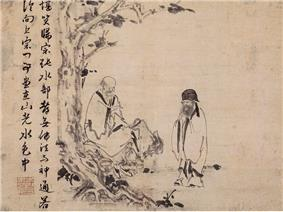 Painting with Chinese text running vertically on the left. There is a person seated under a tree and another person standing in the right half.