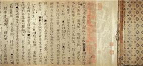 Draft of the Zizhi Tongjian