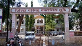 Zilla Parishad, Dhule.jpg