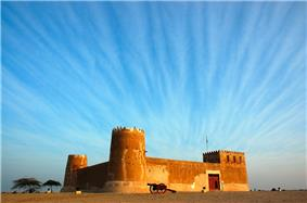 Zubarah Fort.